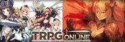 「富士見書房公式 TRPG ONLINE」イメージ画像