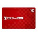 『KYBER Card はがき』