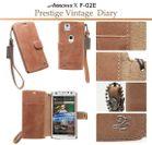 Prestige Vintage Diary