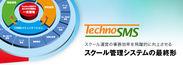 「TechnoSMS」ロゴ