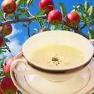 「信州りんごのポタージュ」イメージ画像