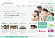 受賞企業ウェブサイト