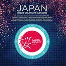 『SAKURA project JAPAN』ロゴ