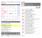 Yahoo!トピックス(ヤフー株式会社)