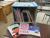 石巻市立渡波小学校へ寄付された絵本
