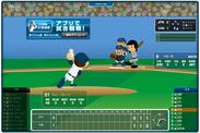 一球速報の画面イメージ