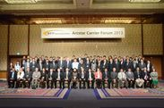 Arcstar Carrier Forum 参加者写真