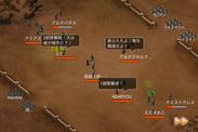 軍団農地戦イメージ(2)