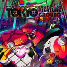 『トーキョープレジャーグラウンド / 灯油』ジャケット