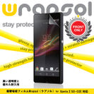 ULTRA Screen Protector System - FRONT ONLY