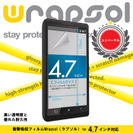 ULTRA Screen Protector System - FRONT ONLY 4.7インチ