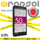 ULTRA Screen Protector System - FRONT ONLY 5.0インチ