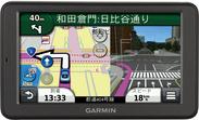 MAPPLEデジタルデータ搭載 GARMIN nuvi 2595v
