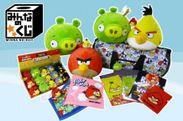 『みんなのくじ Angry Birds』