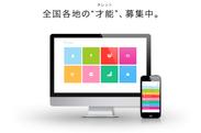 「iSite」イメージ画像