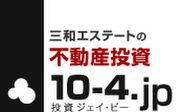 不動産セミナー|東京 福岡