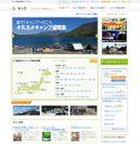 『なっぷ』サイト