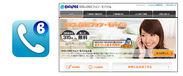 BIGLOBEフォン・モバイル アイコン / サービスページ