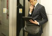 iPadがつくバッグ3