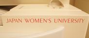 大学ロゴをシルクプリント