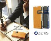 Xperia(TM) Z SO-02E Masstige Modern Edge Diary