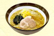 味噌ラーメン<680円>