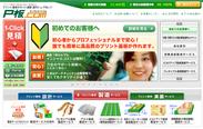 「P板.com」TOPページ