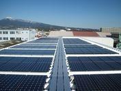 7メーカーの太陽光発電 比較展示場