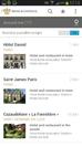 ルレ・エ・シャトー Androidアプリ3
