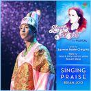 "Brian Joo Single ""Singing Praise"" Album Jacket"