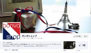 FacebookページTOP