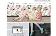 『Shoes of Prey』サイトイメージ
