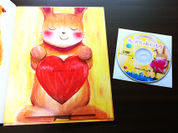 心からのおくりもの DVD写真