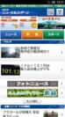 総合トップ画面のイメージ画像