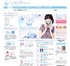 TiARY Direct(ティアリィダイレクト)