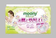『ムーニー 母乳パッド』 68枚入