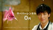 コスモウォーター金魚編2