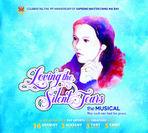 Loving the Silent Tears CD image (1)