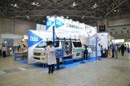 「2013NEW環境展」出展ブース
