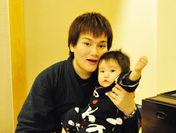 京家 四代目と看板娘の五代目