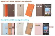 Xperia(TM) A SO-04E Masstige Color Point Diary、Masstige E-note Diary
