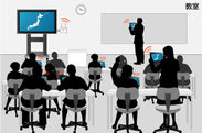 図2 インタラクティブな授業風景イメージ
