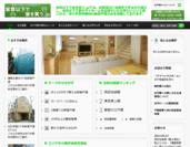 家賃以下で家を買う.jp
