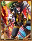 「海神ポセイドンの秘宝」カード画像(1)
