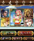 「海神ポセイドンの秘宝」マイページ画像