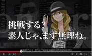 無料英語ラーニング・ゲームPV動画