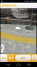 パノコマカメラ動画箇所設定画面