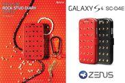 ZENUS GALAXY S4 SC-04E ケース Prestige Rock Stud Diary