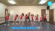 Bang Bang CKD!2