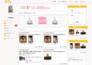 Wizサイト イメージ図